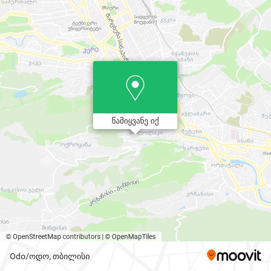 Odo/ოდო რუკა