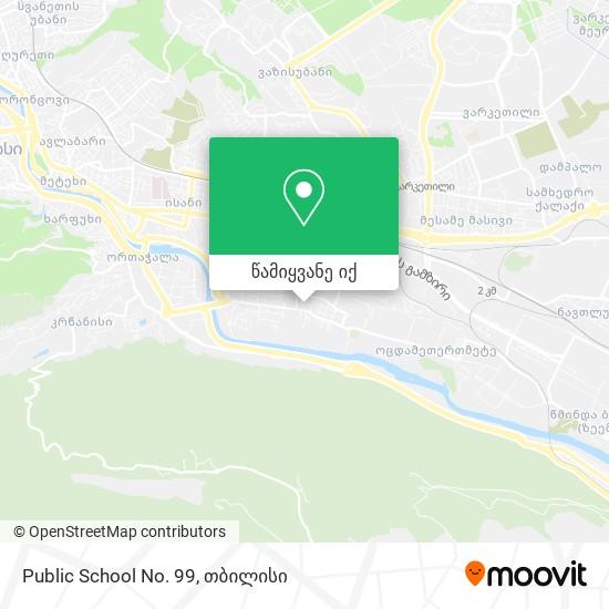 Public School No. 99 რუკა