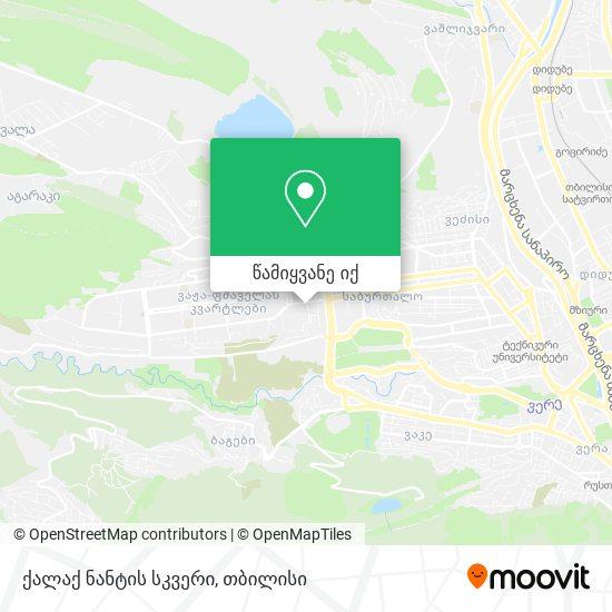 ქალაქ ნანტის სკვერი რუკა