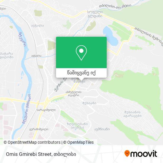 Omis Gmirebi Street რუკა