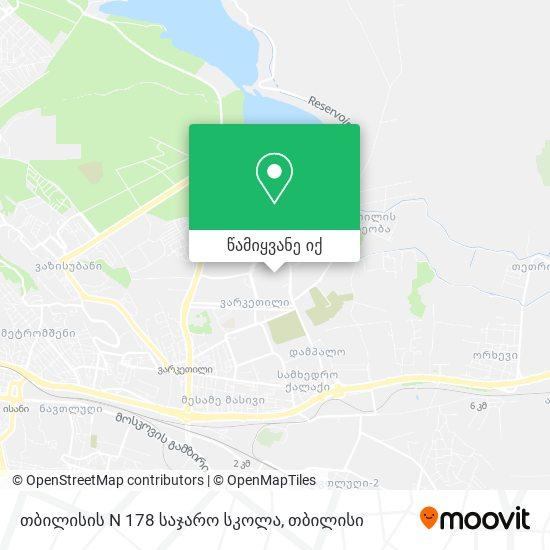 თბილისის N 178 საჯარო სკოლა რუკა