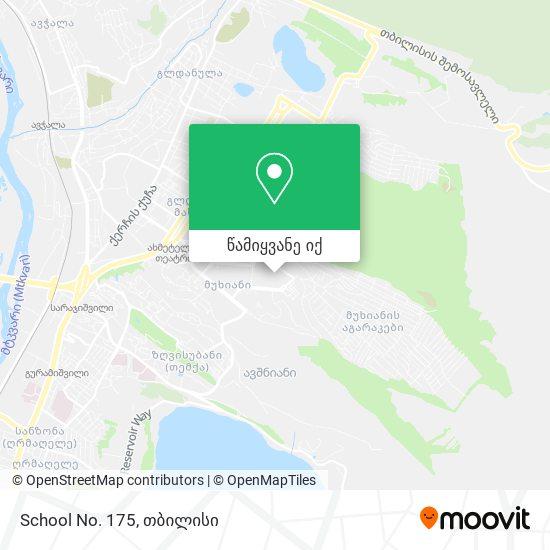School No. 175 რუკა