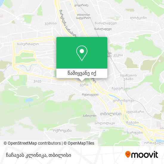 ჩაჩავას კლინიკა (Chachava Clinic) რუკა