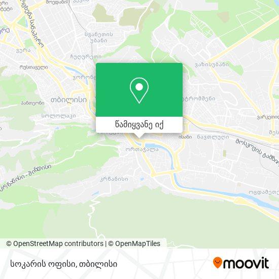 სოკარის ოფისი რუკა