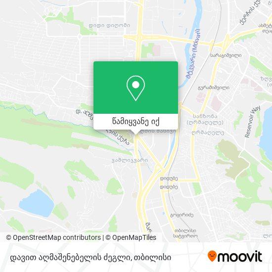 დავიდ აღმაშენებელი (David Agmashenebeli) რუკა