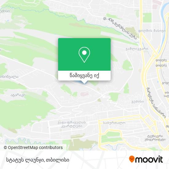სტატუს ლაუნჯი რუკა