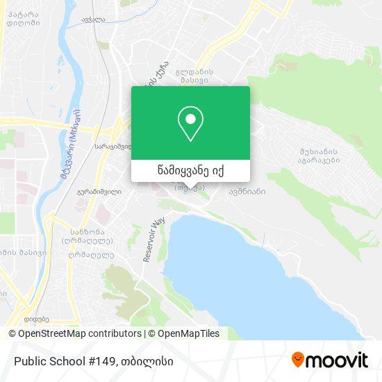 Public School #149 რუკა