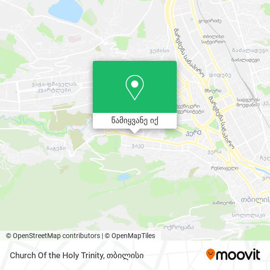 Church Of The Holy Trinity რუკა