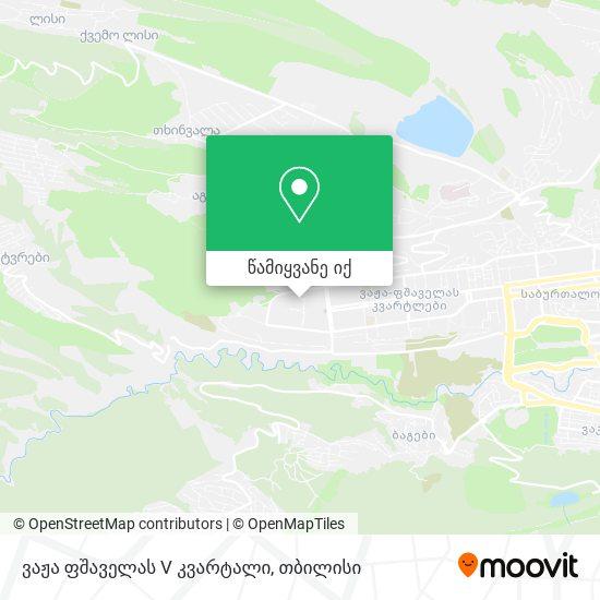 ვაჟა ფშაველას V კვარტალი (Vaja Pshavela Block V) რუკა