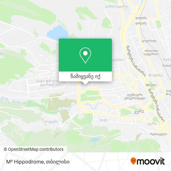 M² Hippodrome რუკა