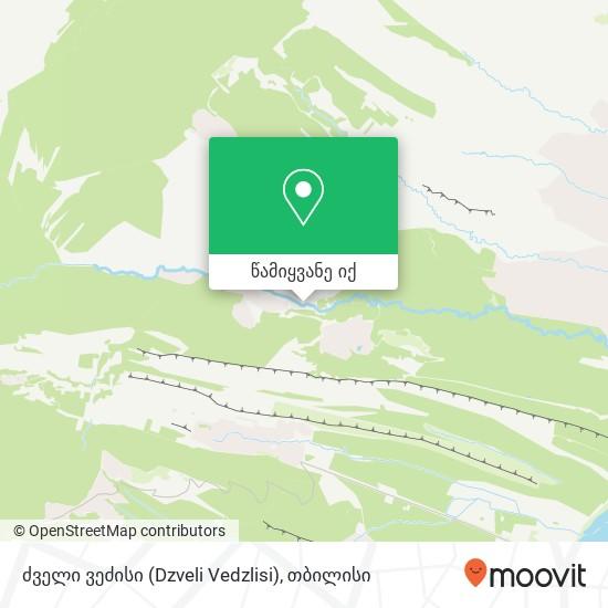 ძველი ვეძისი (Dzveli Vedzlisi) რუკა