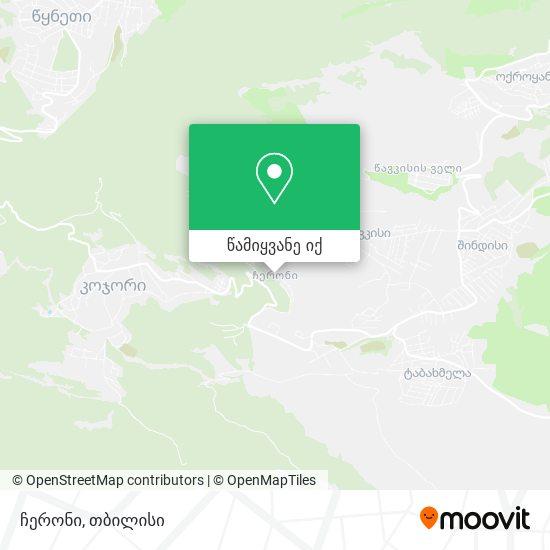 ჩერონი რუკა