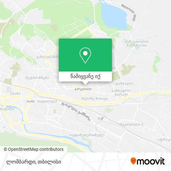 ლომბარდი რუკა