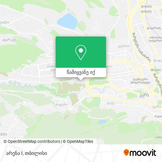 არენა რუკა
