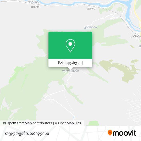 თელოვანი (Telovani) რუკა