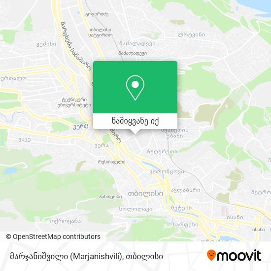 მარჯანიშვილი (Marjanishvili) რუკა