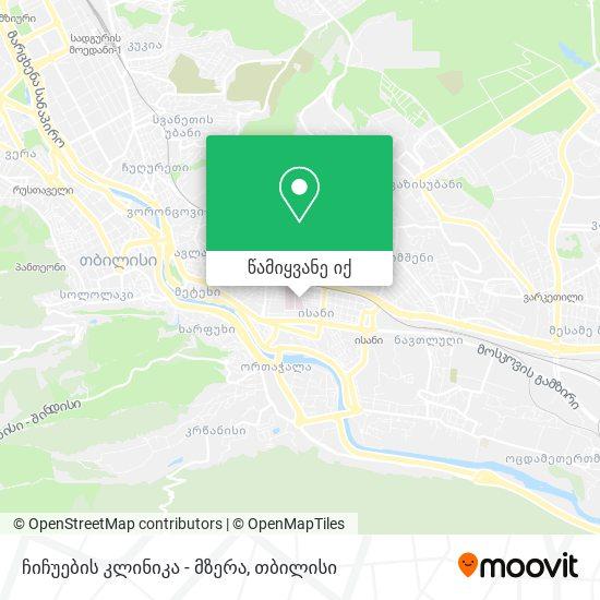 ჩიჩუების კლინიკა - მზერა რუკა