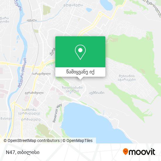 N47 რუკა