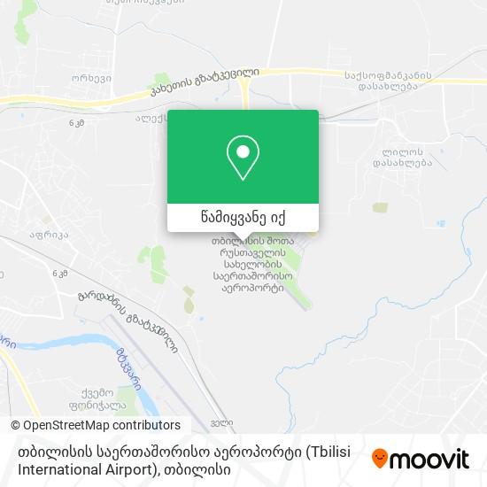 თბილისის საერთაშორისო აეროპორტი (Tbilisi International Airport) რუკა