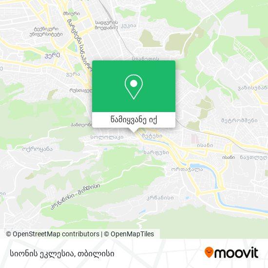 სიონის ეკლესია (Sioni Cathedral) რუკა