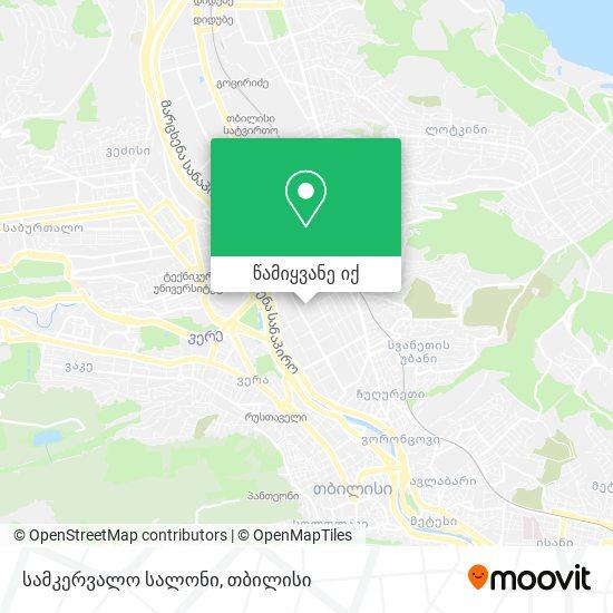 სამკერვალო სალონი რუკა