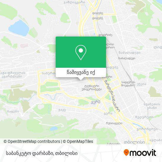 საბანკეტო დარბაზი რუკა