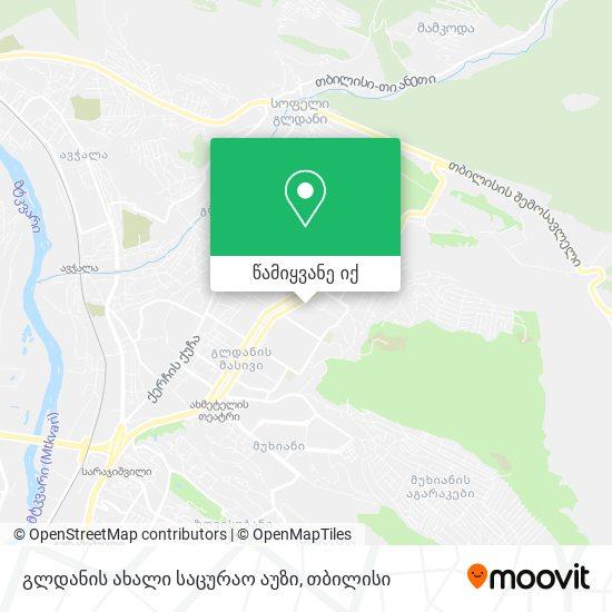 გლდანის ახალი საცურაო აუზი რუკა