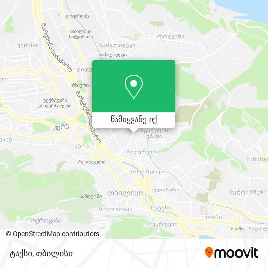 ტაქსი რუკა