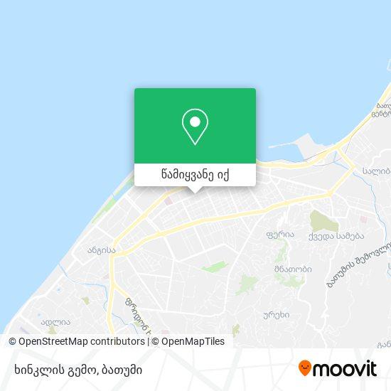 ხინკლის გემო რუკა