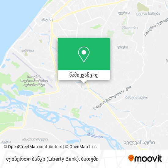ლიბერთი ბანკი (Liberty Bank) რუკა