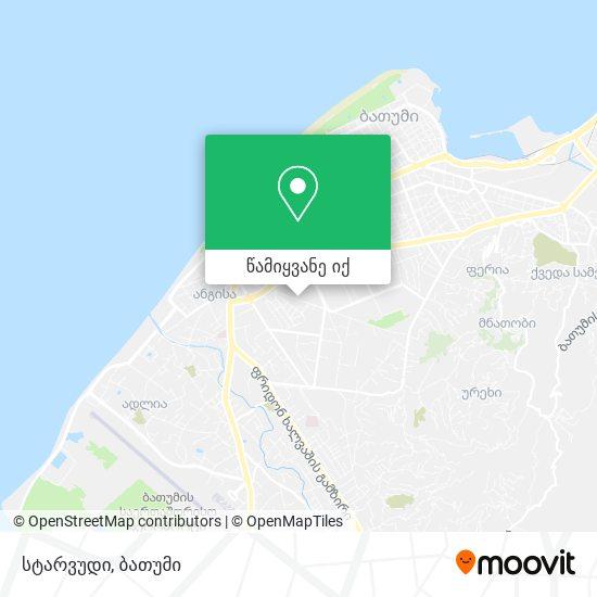 სტარვუდი რუკა