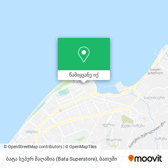 ბატა სუპერ მაღაზია (Bata Superstore) რუკა
