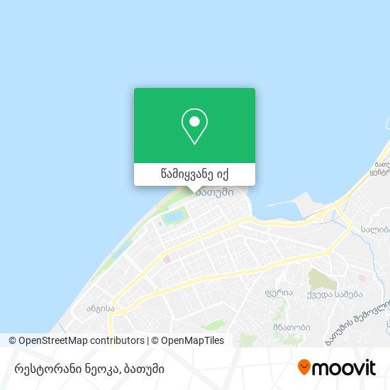რესტორანი ნეოკა რუკა