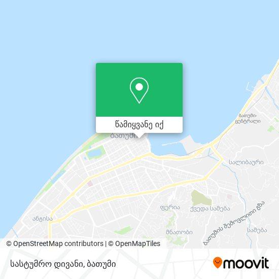 სასტუმრო დივანი რუკა