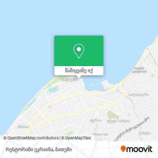 რესტორანი უკრაინა რუკა