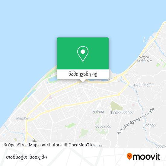 თამბაქო რუკა