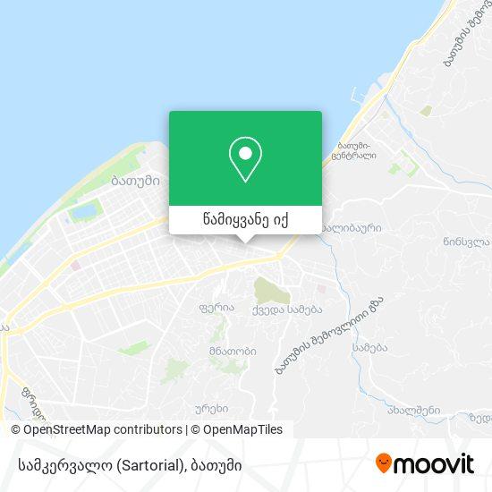 სამკერვალო (Sartorial) რუკა