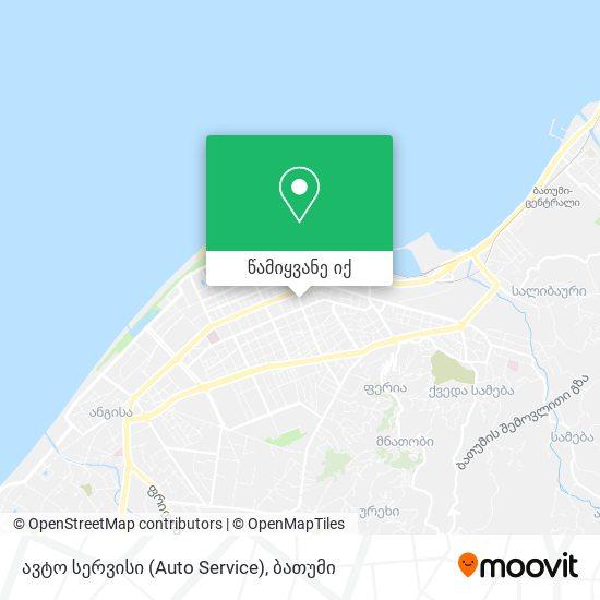 ავტო სერვისი (Auto Service) რუკა
