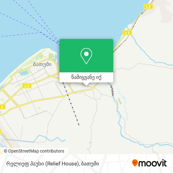 რელიეფ ჰაუსი (Relief House) რუკა