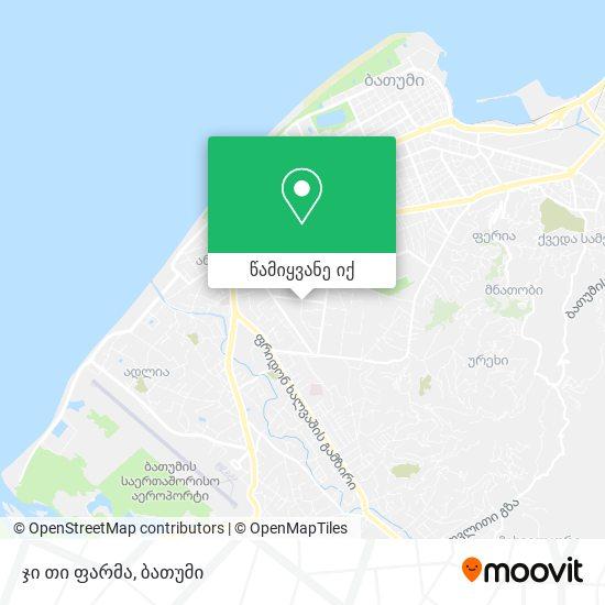 ჯი თი ფარმა რუკა