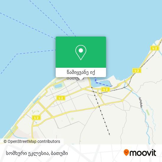 სომხური ეკლესია რუკა