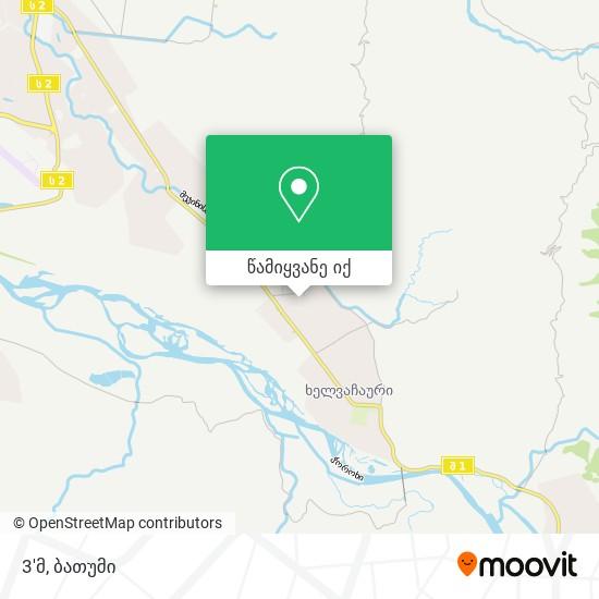 3'მ რუკა