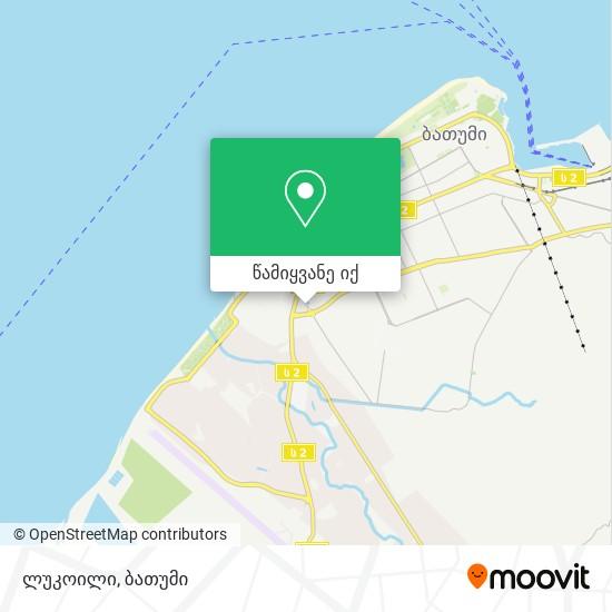 ლუკოილი რუკა