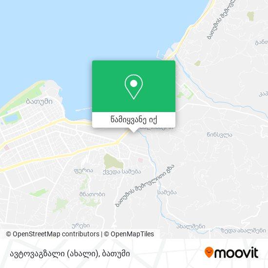 ავტოვაგზალი (ახალი) რუკა