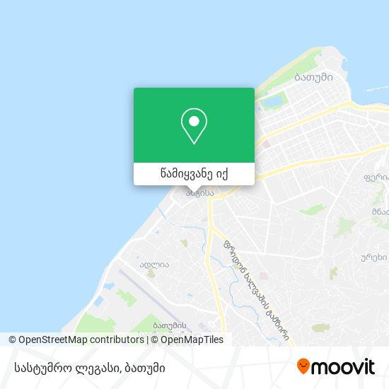 სასტუმრო ლეგასი რუკა
