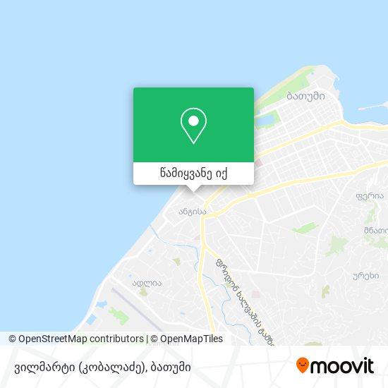 ვილმარტი (კობალაძე) რუკა