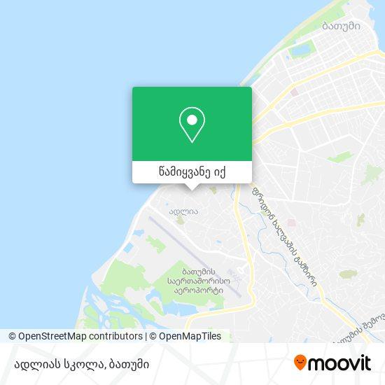 ადლიას სკოლა რუკა