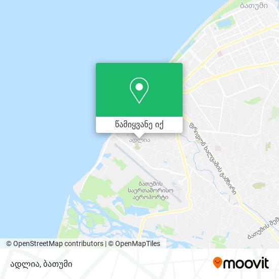 ადლია რუკა
