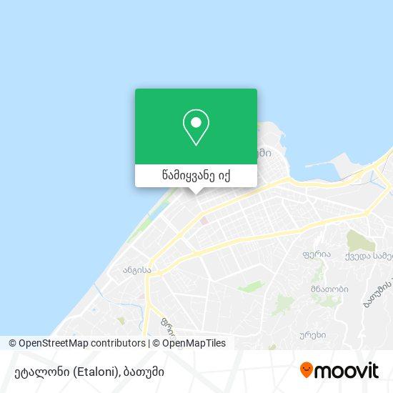 ეტალონი (Etaloni) რუკა