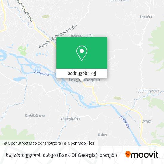 საქართველოს ბანკი (Bank Of Georgia) რუკა